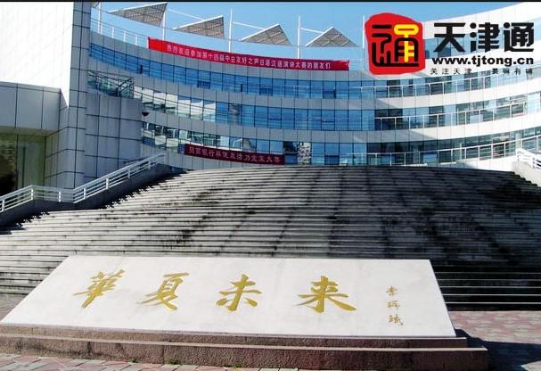华夏未来举办全国第十四届群星奖天津赛区少儿